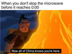 Now All of China Knows You're Here meme #1